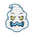 Ghost Head vector image