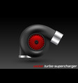 car turbocharger isolated on dark vector image
