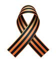 george ribbon memory symbol russian victory day vector image vector image