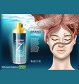 hair spray protection ads template with girl vector image