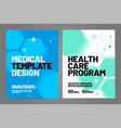 layout template brochure background vector image vector image