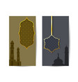 mosque for wallpaper banner card design template