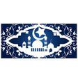ramadan kareem laser cutting template greeting vector image