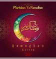 ramadan kareem sale with crescent moon vector image vector image