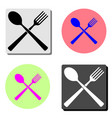 spoon and fork flat icon vector image