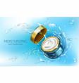 cream in jar moisturizing cosmetics vector image vector image