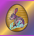 easter card with bunny rabbit vector image