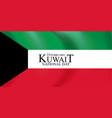 25 february kuwait national day background vector image vector image