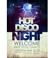 disco ball background hot disco night party vector image vector image