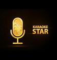 karaoke music club web banner vector image vector image