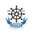 marine logo original design retro label for vector image vector image