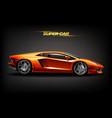 realistic golden super car design concept bright vector image