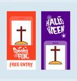 happy halloween invitation design with grave vector image vector image