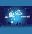 holy ramadan abstract design template vector image vector image