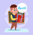 small school boy thanking hold present box vector image vector image