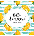 summer flowers hello summer lettering yellow vector image vector image