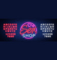 sex pattern logo sexy xxx concept for adults in vector image