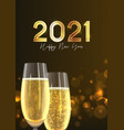 2021 happy new year holiday flyer vector image vector image