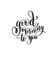 good morning to you black and white handwritten vector image vector image