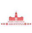 Merry Christmas Argentina vector image vector image