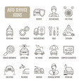 auto service icons set of pictogram vector image vector image