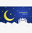paper ramadan mosque yellow moon and stars vector image vector image