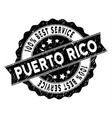 puerto rico best service stamp with dust effect vector image