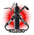 welding with tool symbol vector image vector image
