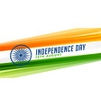 abstract indian independence day background vector image