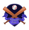 beseball team emblem vector image