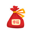 chinese lucky bag chinese new year decoration vector image