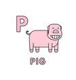 cute cartoon animals alphabet pig vector image