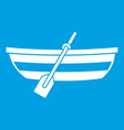fishing boat icon white vector image vector image