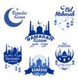 greeting icons ramadan kareem eid mubarak vector image vector image