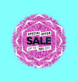 sale bright banner vector image vector image