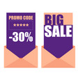 sale creative badges set promo code and sale vector image