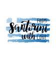 santorini hand drawn lettering phrase greek flag vector image vector image