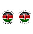 simple made in kenya 3d button sign text around vector image vector image
