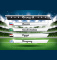 football championship group a soccer world vector image