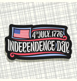 logo for independence day usa vector image