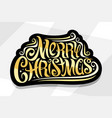 logo for merry christmas vector image vector image