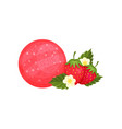 round bar of soap with strawberry aroma fresh vector image