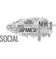 a brief glimpse into welcome to the nhk text word vector image vector image