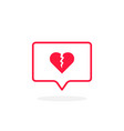 broken heart like thin red instant message vector image