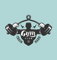 gym club logo or emblem bodybuilding sport vector image vector image