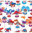 seamless background of masquerade masks vector image