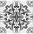 seamless pattern with swirls and dots vector image vector image