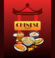 Asian Food Poster vector image