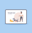 casual man dog walker guy walking with many dogs vector image vector image