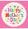 Happy Mothers Day card 2 vector image vector image